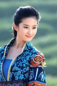 Crystal Liu 11