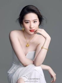 Crystal Liu 12
