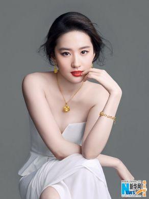 Crystal Liu 14