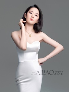 Crystal Liu 15