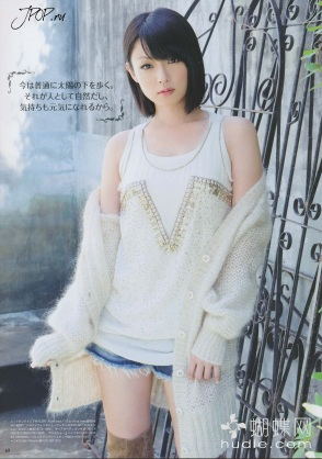 Kyoko Fukada 01