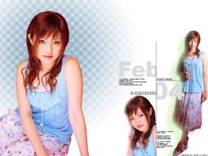 Kyoko Fukada 10