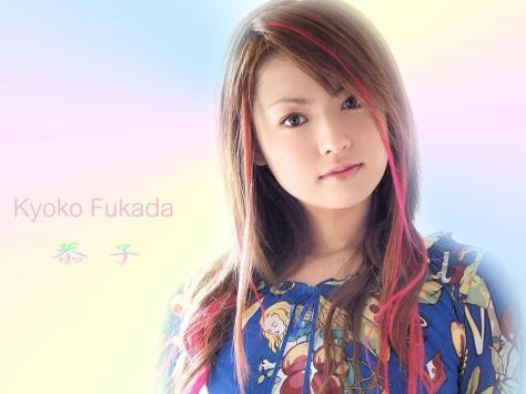 Kyoko Fukada 16