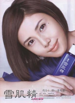 Nanako Matsushima 09