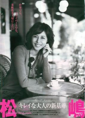 Nanako Matsushima 15
