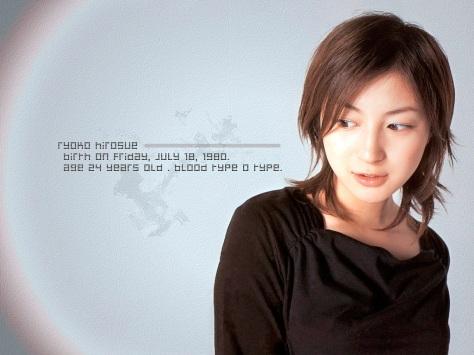 Ryoko Hirosue 09