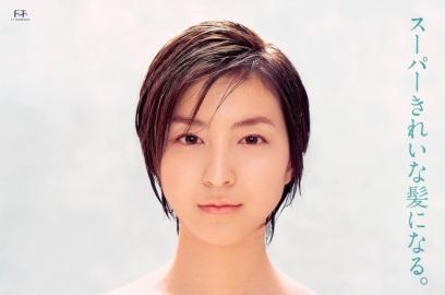 Ryoko Hirosue 16