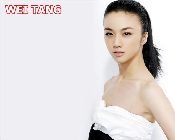 Wei Tang 2