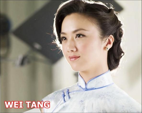WeiTang 3