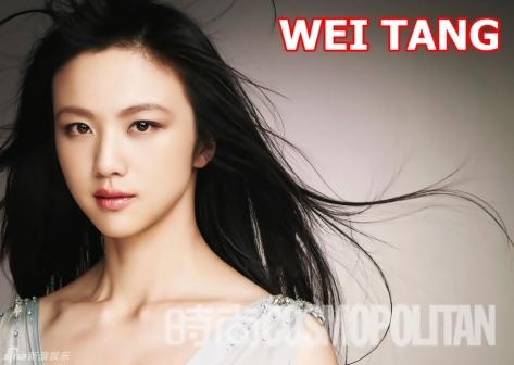 WeiTang 4