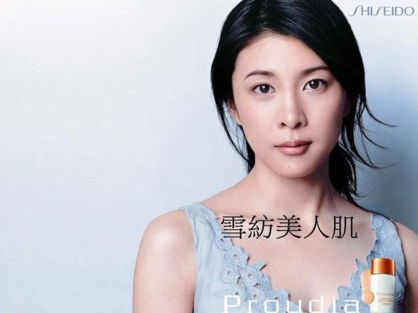Yuko Takeuchi 01