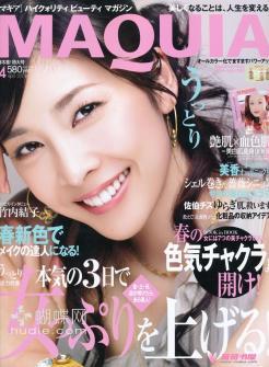 Yuko Takeuchi 06