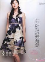 Yuko Takeuchi 09