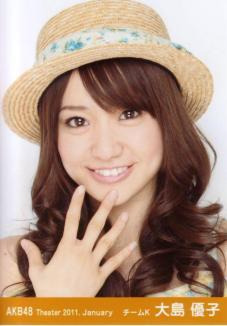 Yuko Takeuchi 11