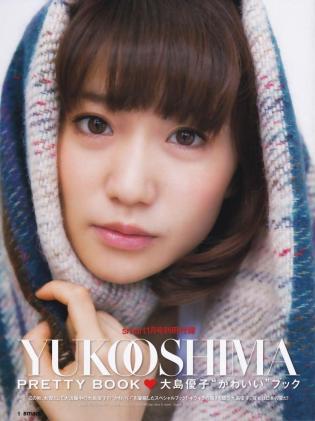 Yuko Takeuchi 15