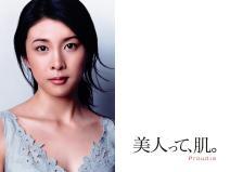 Yuko Takeuchi 17