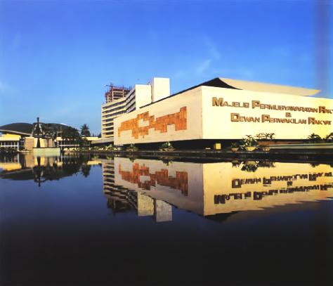 Gedung MPR-DPR