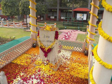 Memorial at the former Birla House, New Delhi, where Mohandas Karamchand Gandhi was assassinated at 5:17 PM on 30 January 1948 on his way to a prayer meeting. Stylized footsteps are shown leading to the memorial.