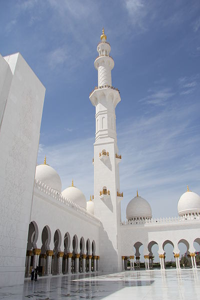 Inner Court Yard with Minaret