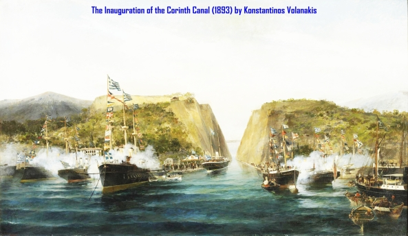 Corinth_canal_inauguration_by_Volanakis
