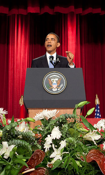361px-Barack_Obama_at_Cairo_University_cropped