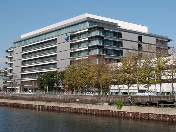 800px-Hewlett-Packard-Japan-Head-office