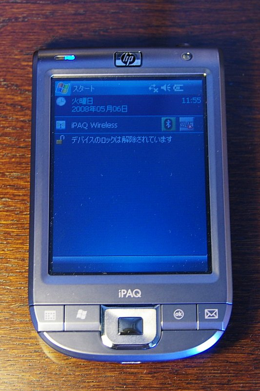 IPAQ-112
