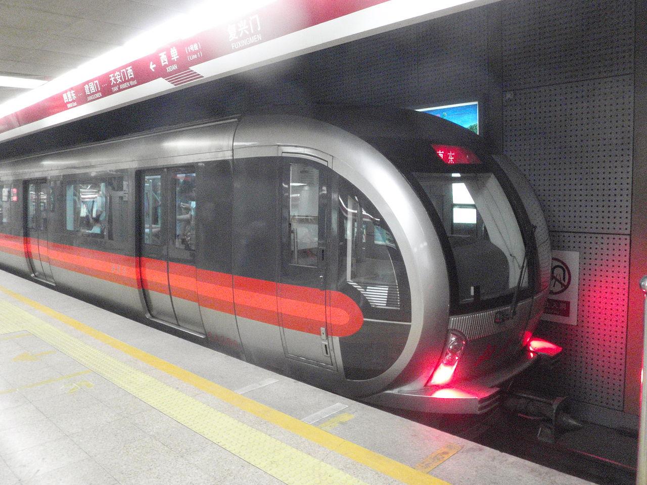 1280px-Beijing_Metro_Type_SFM04