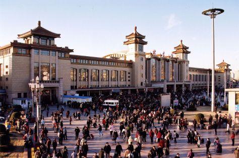 1280px-Beijing_Railway_Station_01