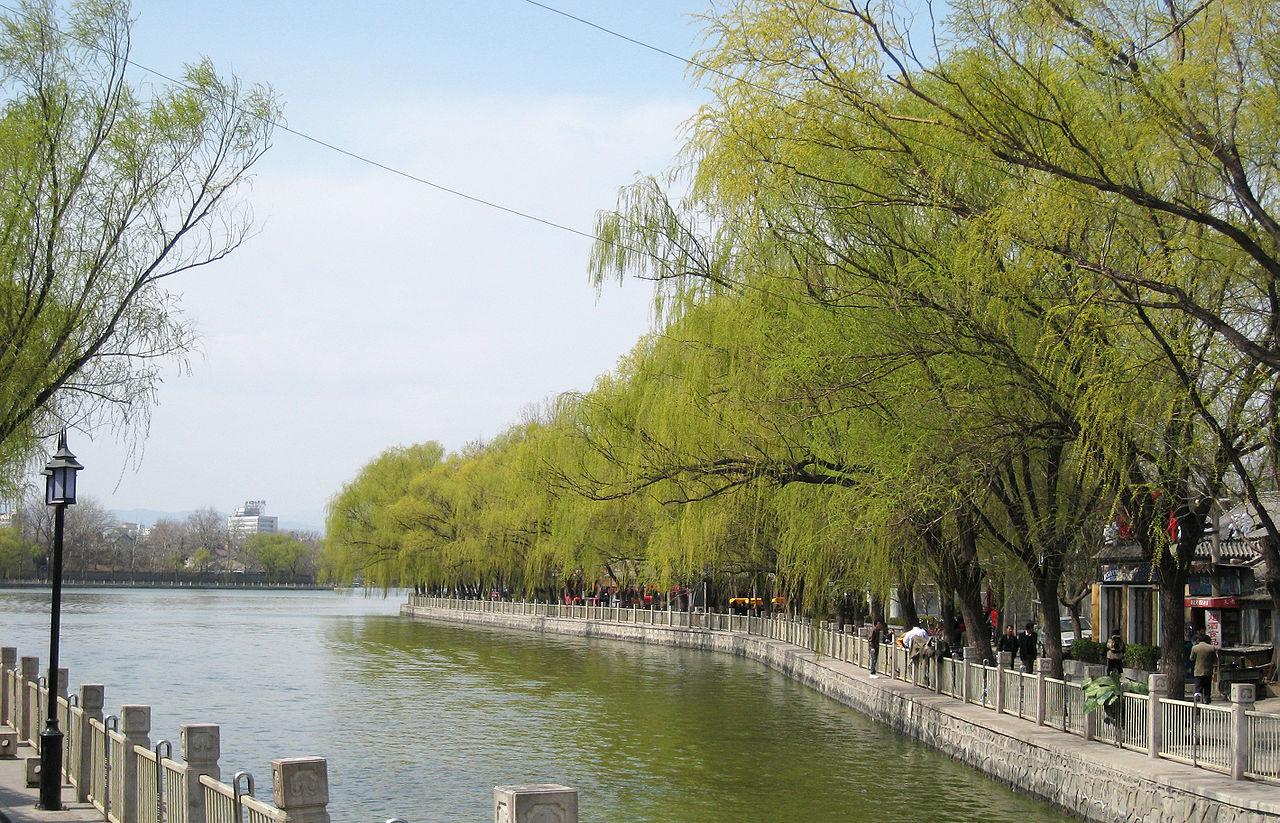 1280px-Beijing_Shichahai_view