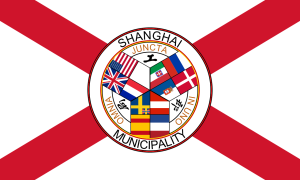 1280px-Flag_of_the_Shanghai_International_Settlement.svg