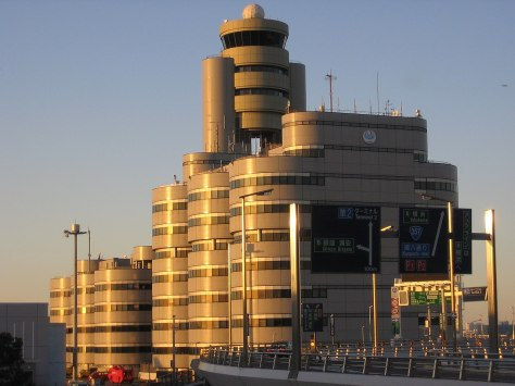 1280px-HND_control_tower