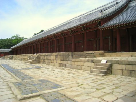1280px-Jeongjeon,_Jongmyo_Shrine_(oblique)_-_Seoul,_Korea
