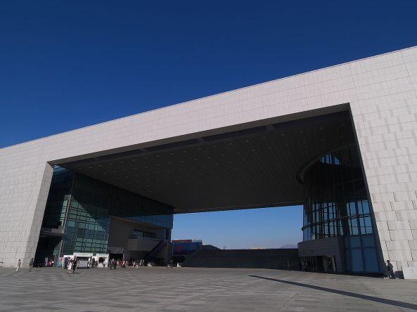1280px-National_Museum_of_Korea_(4)