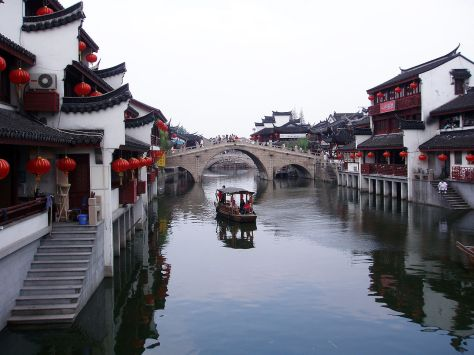 1280px-ShanghaiMinxang11