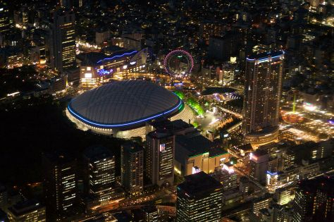 1280px-Tokyo_Dome_night