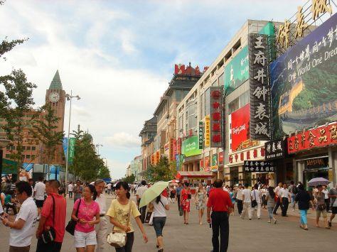 1280px-Wangfujing_street,_Beijing