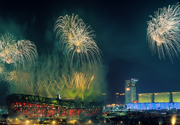 2008_Summer_Olympics_opening_ceremony_-_Fireworks