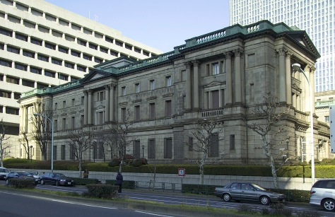 Bank_of_Japan_headquarters_in_Tokyo,_Japan