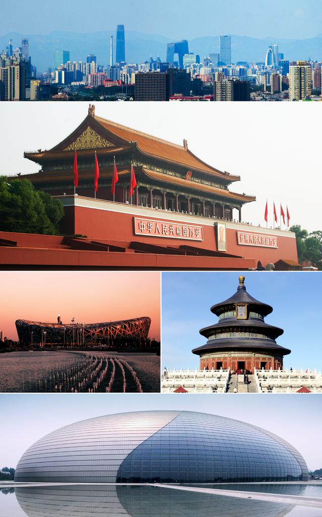 Beijing_montage_1 (1).png