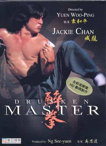 DrunkenMaster_DVDcover
