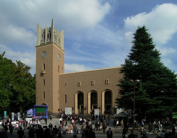 Okuma_lecture_hall_Waseda_University_2007-01