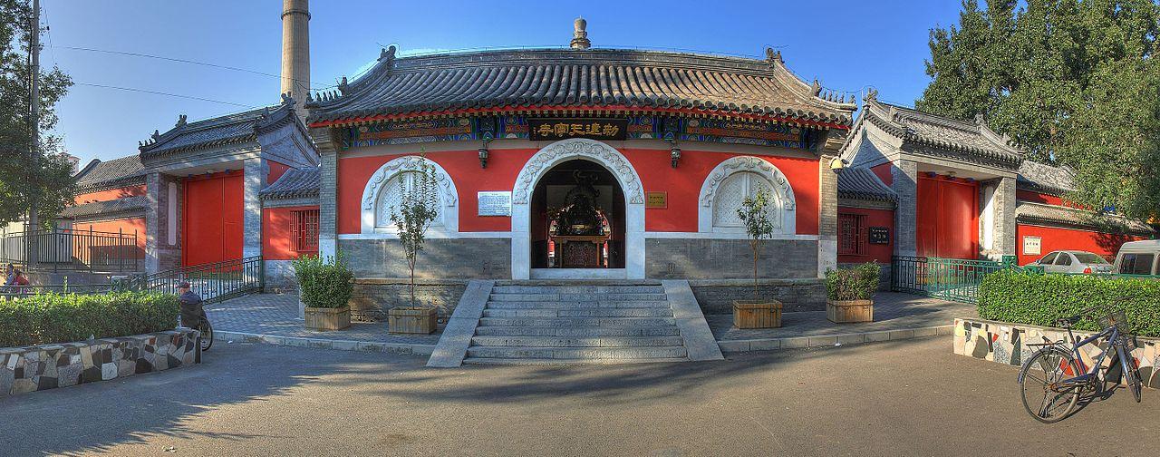People's_Republic_of_China_Beijing_Tianningsi_Tianing_Temple_David_McBride_Photography-0045_04
