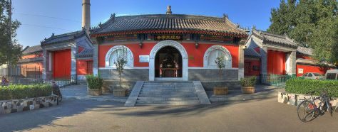 People's_Republic_of_China_Beijing_Tianningsi_Tianing_Temple_David_McBride_Photography-0045_04