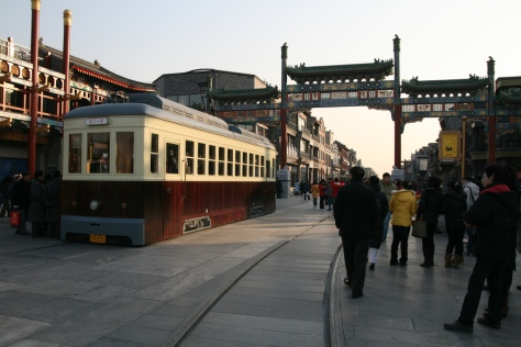 Qianmen_Street_1