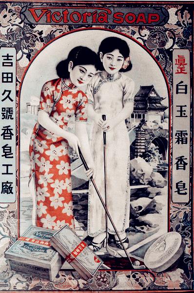 Qipao1