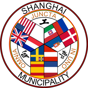 Seal_of_the_Shanghai_International_Settlement.svg
