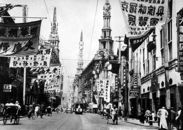 Shanghai_Nanking_Road_1930s