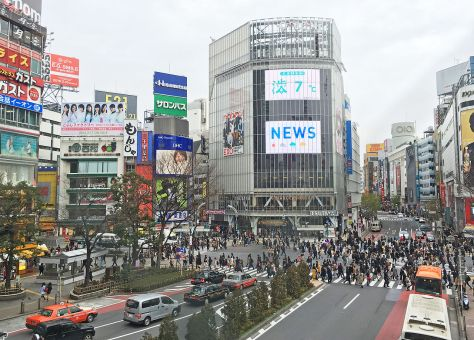 Shibuya_crossing