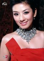 38-xoc0_yksu_2007_dmcscan_huang_yi_001-698x968